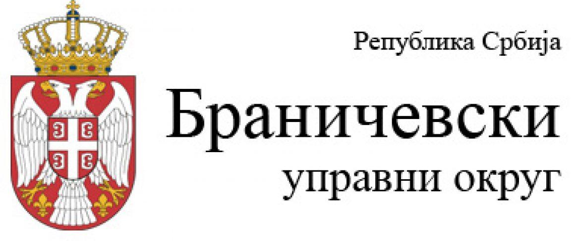 Braničevski upravni okrug Logo