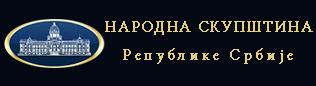 narodna-skupstina