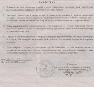 Закључак Окружног штаба за ванредне ситуације Браничевског управног округа